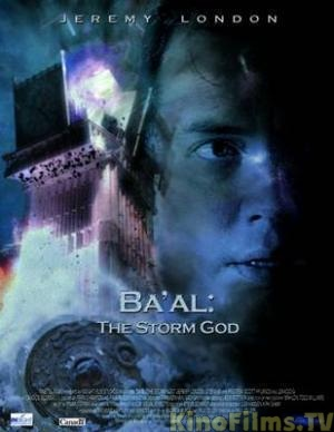Конец света (ТВ) 2008 TV Ba'al